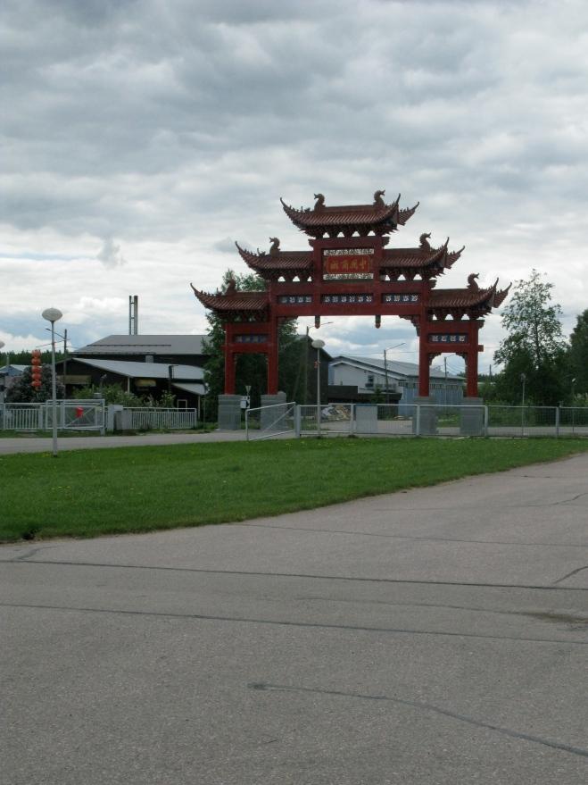 Nordic China Center